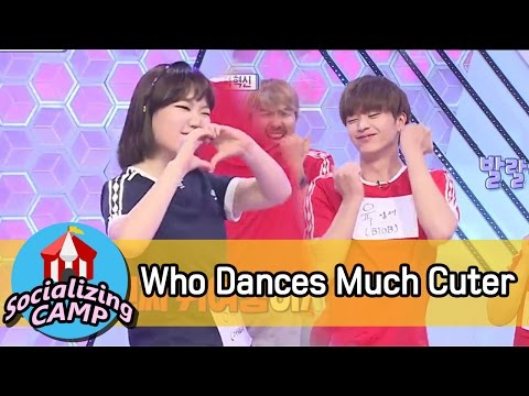 [Socializing CAMP] Yook Sung Jae & Lee Suhyun's Cuty Dancing 20170505