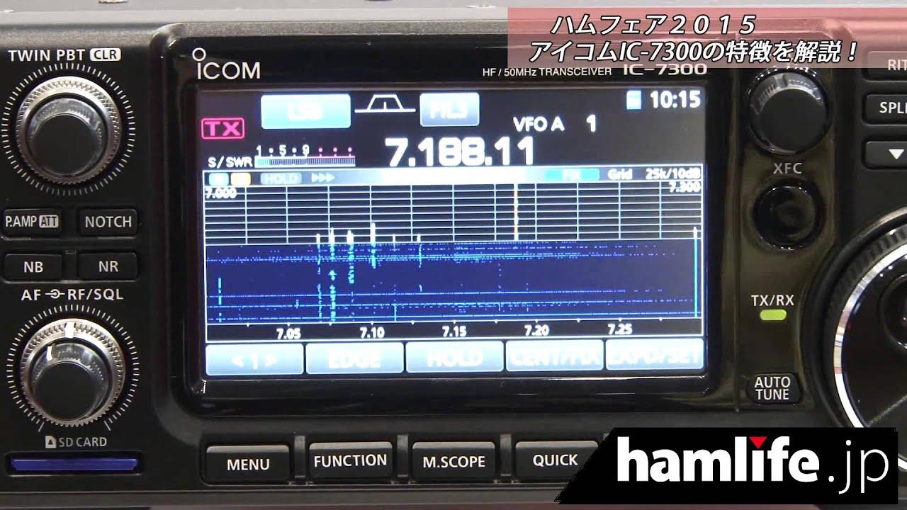 Icom reveals first SDR, IC-7300   QRPblog