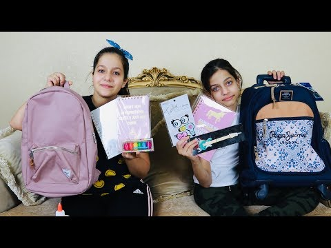مشتريات المدرسة 2019 !! 📚 - روان وريان | ! Back To School Supplies Haul 2019