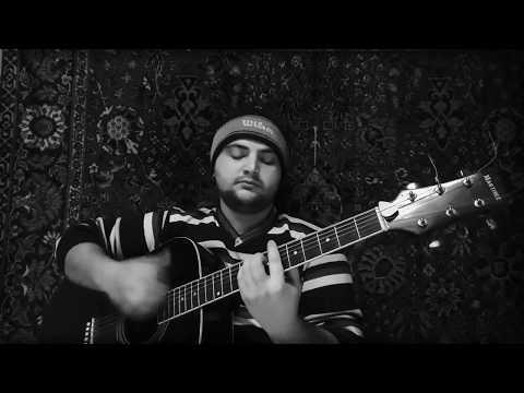 Эндшпиль –  Джанго (кавер на гитаре)
