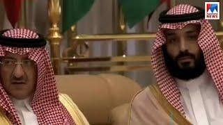 അമേരിക്ക ഉണ്ടാകുന്നതിന് മുന്നേ സൗദി ഉണ്ടായി; ട്രംപിന് അതേ നാണയത്തില് മറുപടി | Saudi - Trump