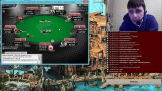 Покер онлайн прямая трансляция