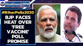 Bihar Polls 2020: BJP announces free vaccine for all in Bihar, faces heat | Oneindia News