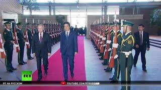 Путин и Абэ обсудили перспективу мирного договора и судьбу Курильских островов