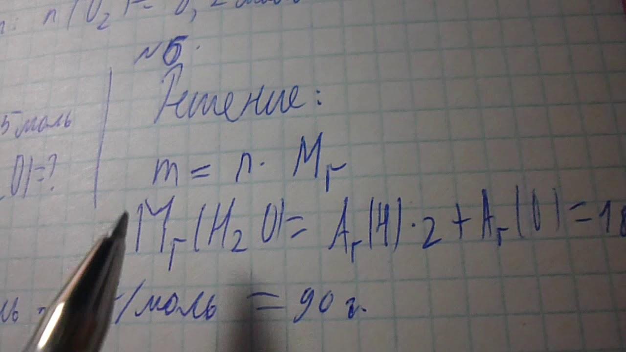 гдз по химии кузнецов и левкин 8 класс
