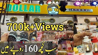 1 Dollar Store Huge Veriety Cheapest Store | Every Thing In Just RS 160 | سب کچھ 160