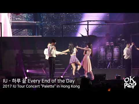 171125 IU 아이유 - Every End of the Day 하루 끝