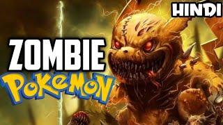 Zombie Pokémon | Dead Pokémon Who Became Alive |Zombie Pokémon Characters In Hindi |Pokémon In Hindi