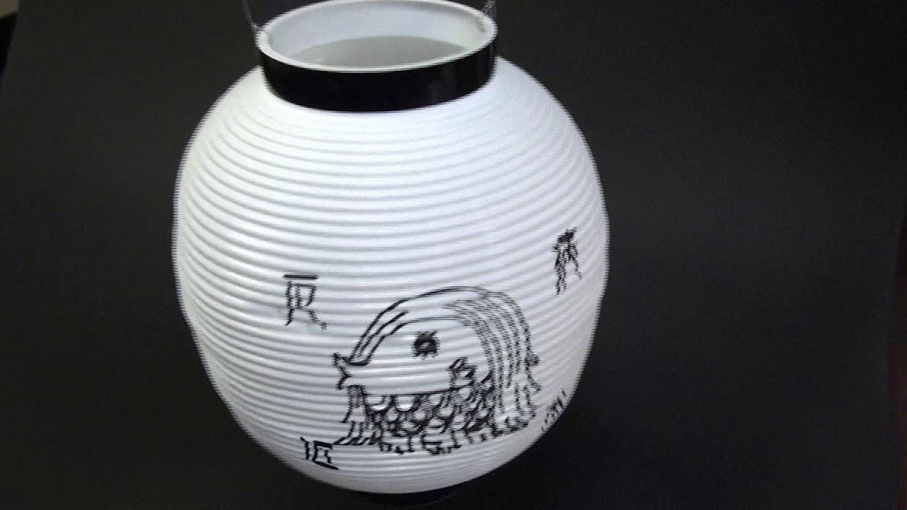 アマビエ提灯(15671)