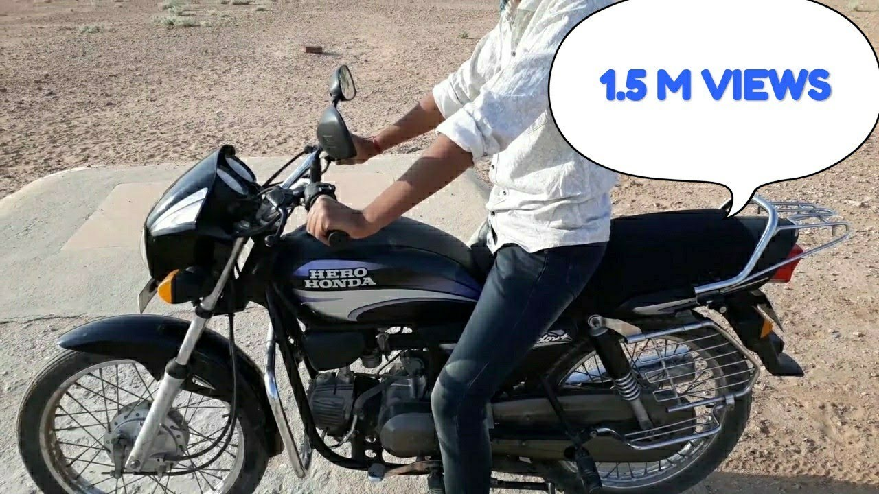 How To Drive A Bike In Hindi For Beginners How To Ride A
