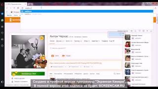 Как обойти блокировку в Вк,Одноклассники, mail.ru на компьютере через оперу за 1 минуту!!