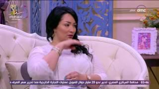 السفيرة عزيزة - هدير محمد