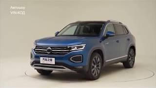 Новый кроссовер Volkswagen Tayron