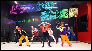 いつもハロプロ曲を踊る7人が集まって、 あの噂のいいねダンス(・ω・)b...