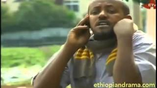 Betoch   Part 24   Ethiopian Drama