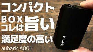 【iQOS互換機レビュー】aubarkのブレード型はアイコス同等のキック感!(加熱式タバコ)