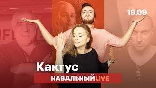 🌵 Манипуляции, цензура и Life.ru