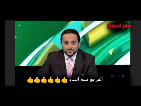 تصريحات المدرب الرجاء جمال سلامي بعد نهاية مباراة بفوز على مزمبي