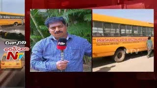 School Bus Accidents Increased in Visakhapatnam || Special Report || NTV
