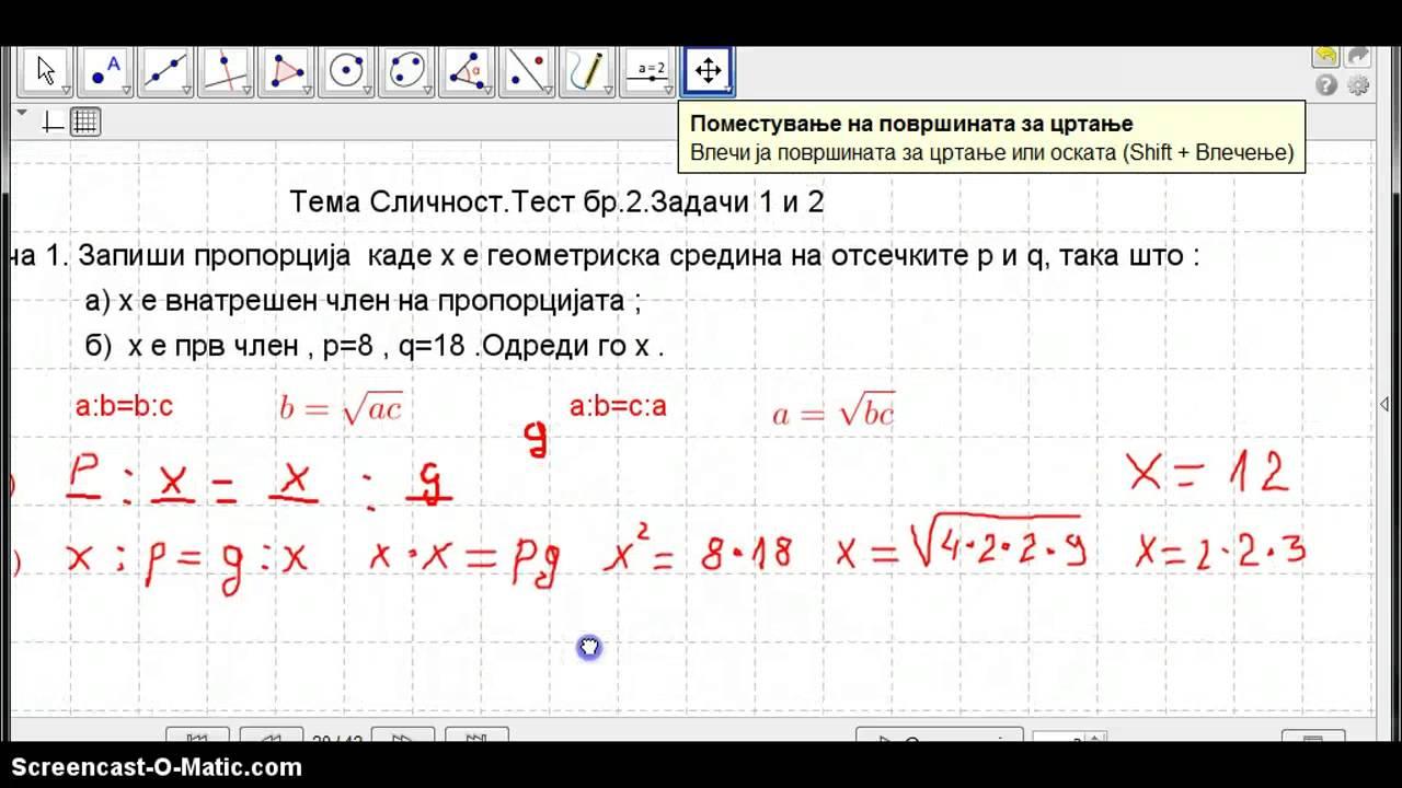 �Z����2_PrvtematskitestpoMatematikazaIXodd.Testbr.2Zadacibr.1i2-YouTube