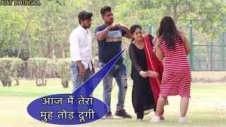 Bahu ne Thage 3 Lakh   Maa ne pakda Range haath 🔥 New Expose Video Ajay Dhingra