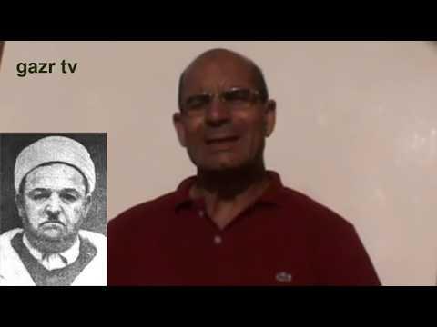 لماذا ألقي الشيخ العربي التبسي في الزيت المغلي ؟ شاهد القصة كاملة