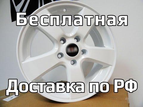 Обзор дисков на Kia