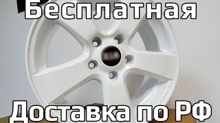 Обзор дисков Replay Ki22 R16 на Kia(Выполненный заказ Литые диски Replay Ki22 R16 на Kia Цена - 5000 руб.