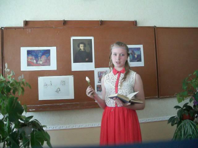 Изображение предпросмотра прочтения – ДарьяТитаренко читает произведение «Цветок» А.С.Пушкина