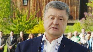 Порошенко поздравляет с Пасхой украинцев (полное видео)(Президент Петр Порошенко в связи с Пасхой призывает украинцев молиться за военных, проходящих службу в..., 2016-04-30T19:10:09.000Z)