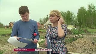 Стройка с сюрпризом: северчанка уверяет, что ее обманули строители