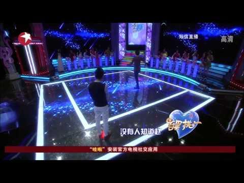 perfect match china dating show