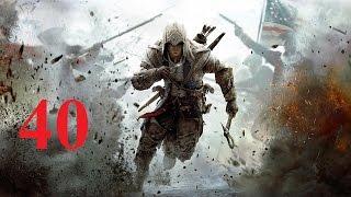 Прохождение Assassin's Creed III, ч.40 - Точки Йота и гильдия воров