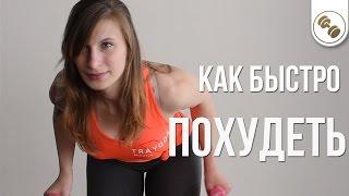 Как Согнать Жир| Круговая Тренировка| Тренировка для жиросжигания