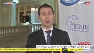 الخبير في القانون الدولي إلياس دياب:  استغلال الحوثيين للاطفال في الحرب