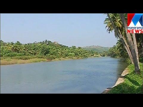 Dam construction in limbo, Kasargode natives drink saline water   | Manorama News