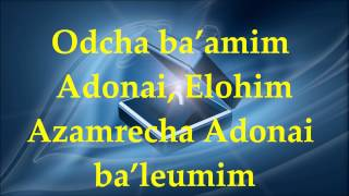 Jamie Hilsden - Ruma Adonai - Lyrics