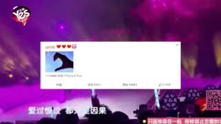 (2015-08-27 報導) Yes娛樂、掌握藝人第一手新聞報導、↖現在就訂閱Youtu...