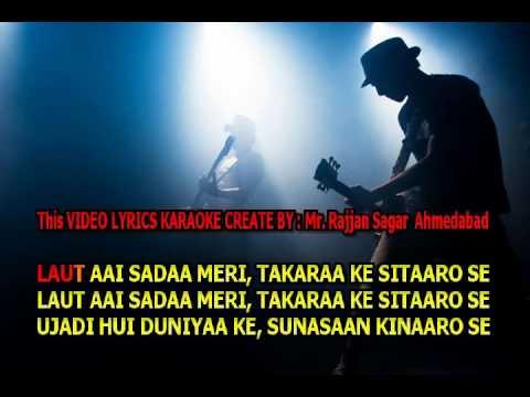 Tute Huye Khwabo Ne  - Madhumati - Video Lyrics Karaoke