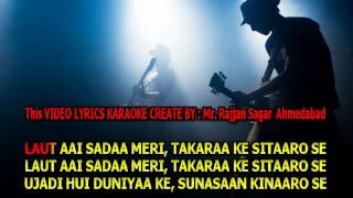 Tute Huye Khwabo Ne - Madhumati - Video Lyrics Karaoke
