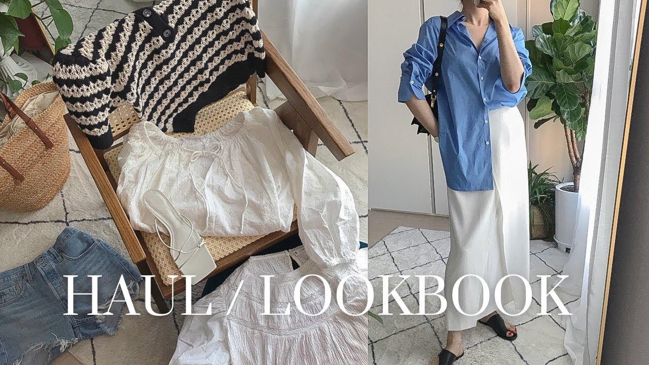6월 룩북 | 세일 쇼핑 하울 & 일주일간 입은 모든 옷들 후기와 #오오티디 👉자라,망고,에버레인,에잇세컨즈,마르니, what I wore this week 2021