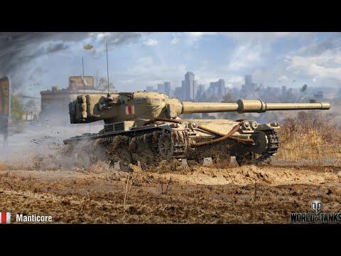 Отметки? Пятница? Мантикора пройдет через безумие! | World Of Tanks