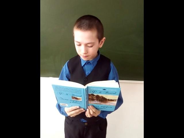 Изображение предпросмотра прочтения – ИльнарБутов читает произведение «Весна (Зима не даром злится…)» Ф.И.Тютчева