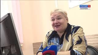 Костромские пенсионеры осваивают компьютер с помощью специальных курсов