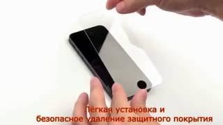 Как наклеить защитное стекло на iPhone(После покупки нового смартфона сразу назревает вопрос как его обезопасить от механических повреждений...., 2016-06-06T11:08:49.000Z)