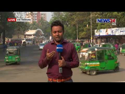 NEWS24 সংবাদ at 10am News on 24th January, 2018 on News24