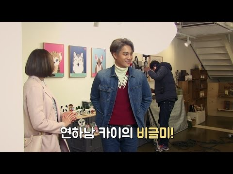 [LOTTE DUTY FREE] 7 First Kisses (ENG) EXO KAI Making Film