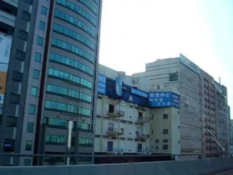 Kowloon Bay to TKO