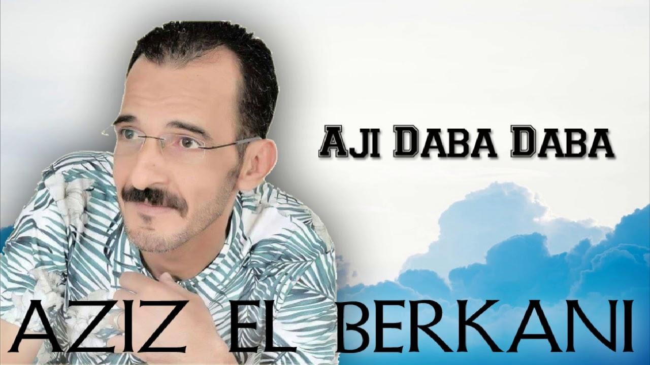 BERKANI 2011 EL TÉLÉCHARGER ALBUM AZIZ