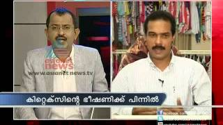 """""""Emerging controversy: KITEX leaves Kerala shores""""-Asianet News Hour 28, September 2012 Part 2"""